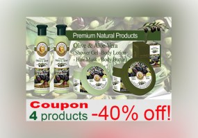 Package Offers Coupon-4